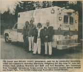 New Ambulance (1984)